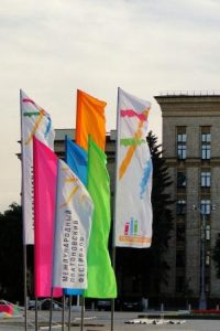 Die Festivalflaggen
