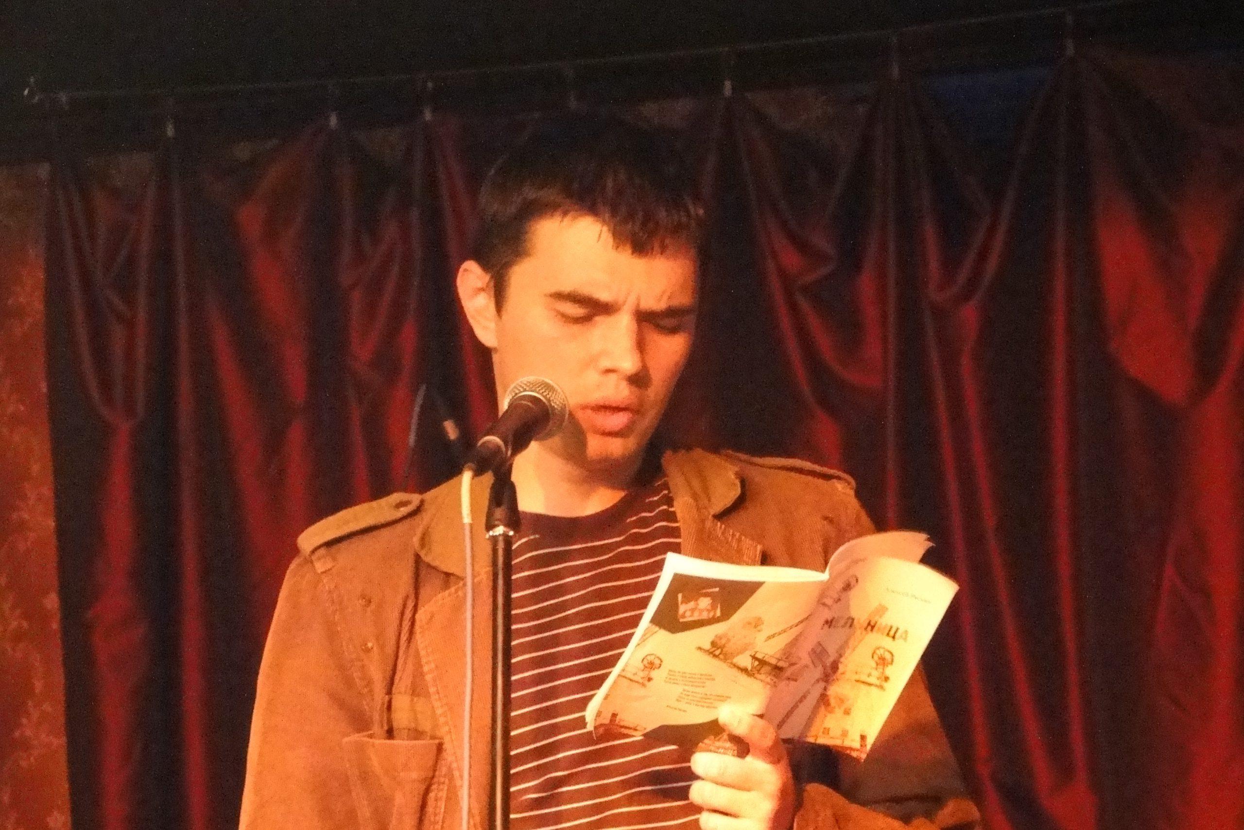 Lesung mit Aleksej Rjaskin am 28.09.2011
