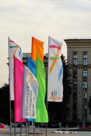 Zweites Internationales Platonow-Festival in Woronesch 8.-17.06.2012